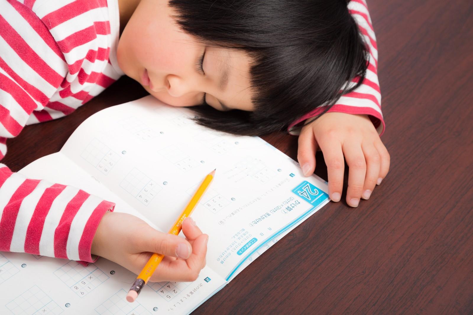授業中に眠いのはNG