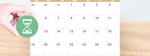 準備のためのカレンダー